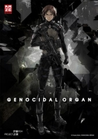 Anime Night 2017: Genocidal Organ Trailer und Infos
