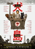 Isle of Dogs - Ataris Reise Trailer und Infos