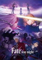 Fate/stay night: Heaven's Feel - I. presage flower Trailer und Infos